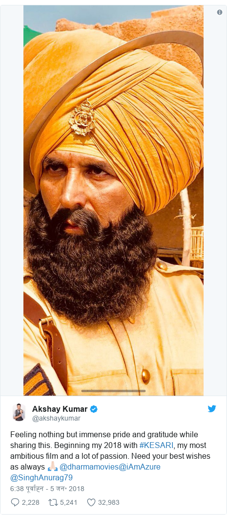 ट्विटर पोस्ट @akshaykumar: Feeling nothing but immense pride and gratitude while sharing this. Beginning my 2018 with #KESARI, my most ambitious film and a lot of passion. Need your best wishes as always 🙏🏻 @dharmamovies@iAmAzure @SinghAnurag79