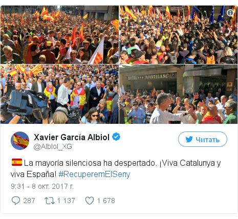 Twitter пост, автор: @Albiol_XG: 🇪🇸 La mayoría silenciosa ha despertado. ¡Viva Catalunya y viva España! #RecuperemElSeny pic.twitter.com/jpHwWhjUU2