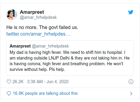 Twitter post by @amar_hrhelpdesk: He is no more. The govt failed us.