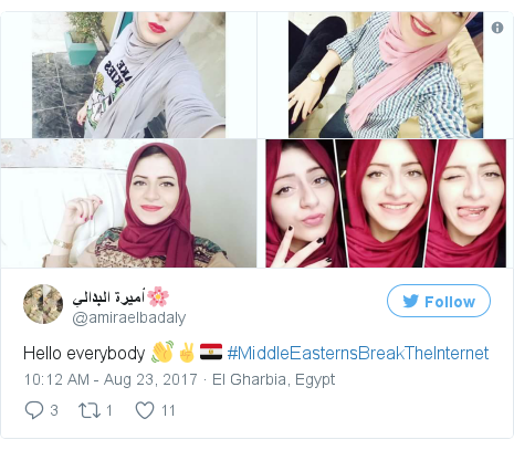Twitter post by @amiraelbadaly