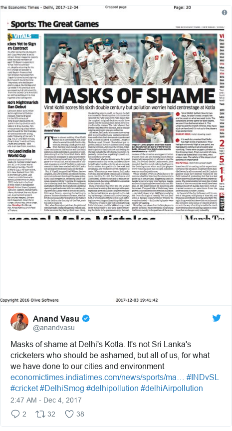 Twitter හි @anandvasu කළ පළකිරීම: Masks of shame at Delhi's Kotla. It's not Sri Lanka's cricketers who should be ashamed, but all of us, for what we have done to our cities and environment  #INDvSL #cricket #DelhiSmog #delhipollution #delhiAirpollution