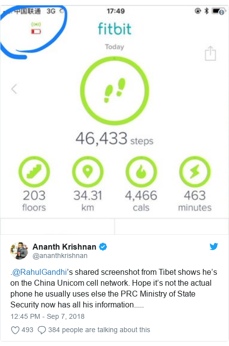 Twitter post by @ananthkrishnan: .@RahulGandhi's shared screenshot from Tibet shows he's on the China Unicom cell network. Hope it's not the actual phone he usually uses else the PRC Ministry of State Security now has all his information.....