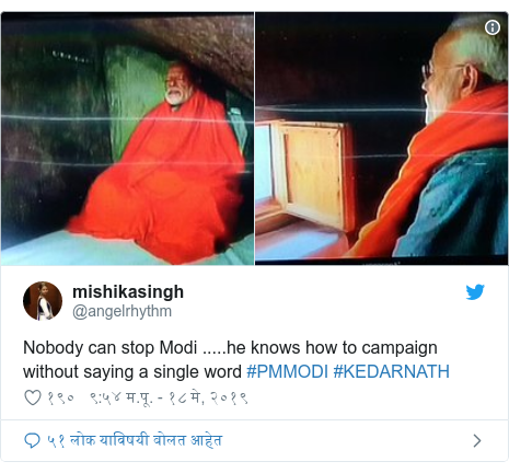 Twitter post by @angelrhythm: Nobody can stop Modi .....he knows how to campaign without saying a single word #PMMODI #KEDARNATH