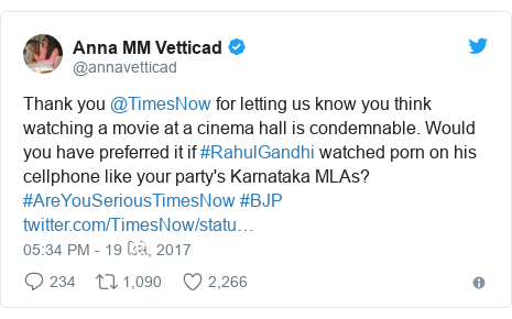 Twitter post by @annavetticad: Thank you @TimesNow for letting us know you think watching a movie at a cinema hall is condemnable. Would you have preferred it if #RahulGandhi watched porn on his cellphone like your party's Karnataka MLAs? #AreYouSeriousTimesNow #BJP