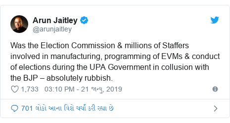 Twitter post by @arunjaitley: Was the Election Commission & millions of Staffers involved in manufacturing, programming of EVMs & conduct of elections during the UPA Government in collusion with the BJP – absolutely rubbish.