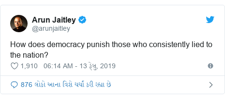 Twitter post by @arunjaitley: How does democracy punish those who consistently lied to the nation?