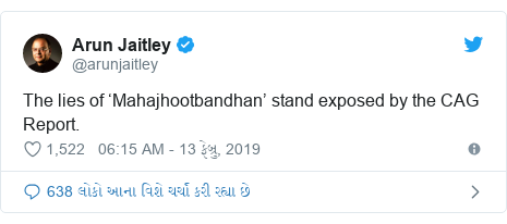 Twitter post by @arunjaitley: The lies of 'Mahajhootbandhan' stand exposed by the CAG Report.