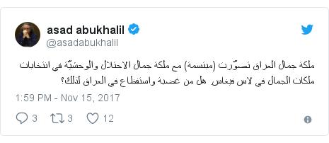 Twitter post by @asadabukhalil: ملكة جمال العراق تصوّرت (مبتسمة) مع ملكة جمال الاحتلال والوحشيّة في انتخابات ملكات الجمال في لاس فيغاس.  هل من غضبة واستفظاع في العراق لذلك؟