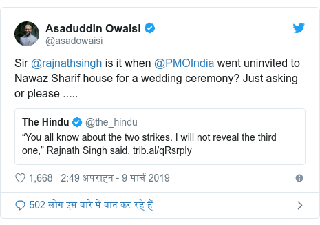 ट्विटर पोस्ट @asadowaisi: Sir @rajnathsingh is it when @PMOIndia went uninvited to Nawaz Sharif house for a wedding ceremony? Just asking or please .....