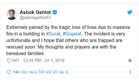 Twitter post by @ashokgehlot51: Extremely pained by the tragic loss of lives due to massive fire in a building in #Surat, #Gujarat. The incident is very unfortunate and I hope that others who are trapped are rescued soon. My thoughts and prayers are with the bereaved families.