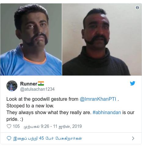 டுவிட்டர் இவரது பதிவு @atulsachan1234: Look at the goodwill gesture from @ImranKhanPTI . Stooped to a new low. They always show what they really are. #abhinandan is our pride.  )