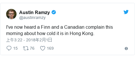 Twitter 用户名 @austinramzy: I've now heard a Finn and a Canadian complain this morning about how cold it is in Hong Kong.