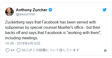 """Twitter post by @awzurcher: Zuckerberg says that Facebook has been served with subpoenas by special counsel Mueller's office - but then backs off and says that Facebook is """"working with them"""", including meetings."""