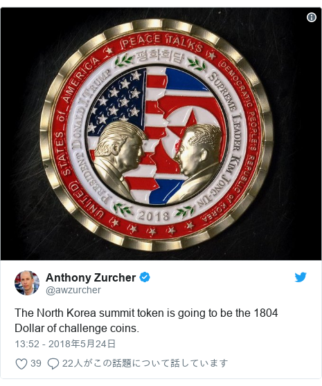 Twitter post by @awzurcher: The North Korea summit token is going to be the 1804 Dollar of challenge coins.
