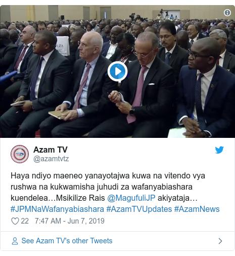 Ujumbe wa Twitter wa @azamtvtz: Haya ndiyo maeneo yanayotajwa kuwa na vitendo vya rushwa na kukwamisha juhudi za wafanyabiashara kuendelea…Msikilize Rais @MagufuliJP akiyataja…#JPMNaWafanyabiashara #AzamTVUpdates #AzamNews