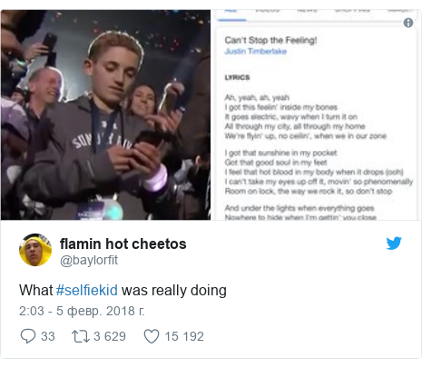 Twitter post by @baylorfit: What #selfiekid was really doing