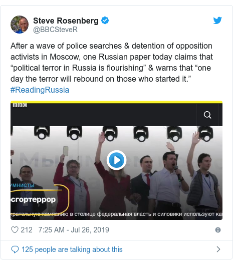 "Twitter post by @BBCSteveR: After a wave of police searches & detention of opposition activists in Moscow, one Russian paper today claims that ""political terror in Russia is flourishing"" & warns that ""one day the terror will rebound on those who started it."" #ReadingRussia"