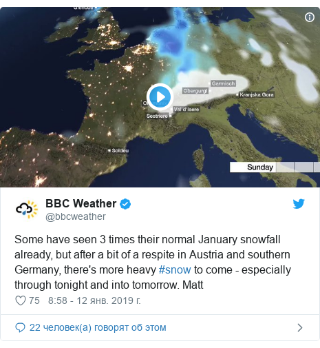 Twitter пост, автор: @bbcweather: Some have seen 3 times their normal January snowfall already, but after a bit of a respite in Austria and southern Germany, there's more heavy #snow to come - especially through tonight and into tomorrow. Matt