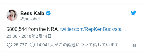 Twitter post by @bessbell: $800,544 from the NRA.