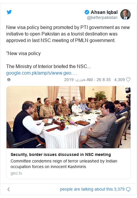 """ٹوئٹر پوسٹس @betterpakistan کے حساب سے: New visa policy being promoted by PTI government as new initiative to open Pakistan as a tourist destination was approved in last NSC meeting of PMLN government. """"New visa policyThe Ministry of Interior briefed the NSC..."""