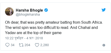 ट्विटर पोस्ट @bhogleharsha: Oh dear, that was pretty amateur batting from South Africa. The wrist spin was too difficult to read. And Chahal and Yadav are at the top of their game