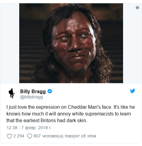 Twitter пост, автор: @billybragg: I just love the expression on Cheddar Man's face. It's like he knows how much it will annoy white supremacists to learn that the earliest Britons had dark skin.