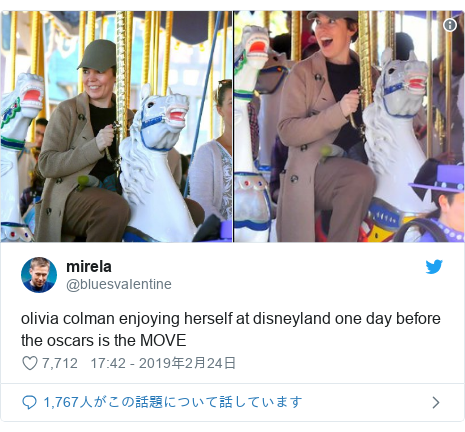 Twitter post by @bluesvaIentine: olivia colman enjoying herself at disneyland one day before the oscars is the MOVE