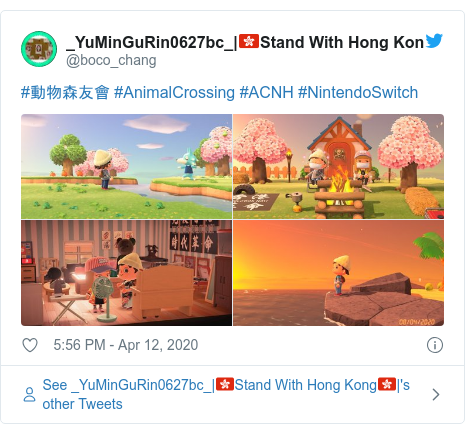 Twitter post by @boco_chang: #動物森友會 #AnimalCrossing #ACNH #NintendoSwitch