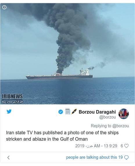 ٹوئٹر پوسٹس @borzou کے حساب سے: Iran state TV has published a photo of one of the ships stricken and ablaze in the Gulf of Oman