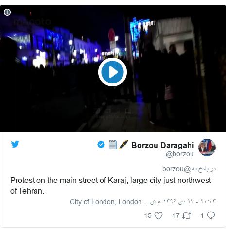 پست توییتر از @borzou: Protest on the main street of Karaj, large city just northwest of Tehran.