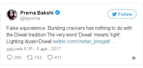 டுவிட்டர் இவரது பதிவு @bprerna: False equivalence. Bursting crackers has nothing to do with the Diwali tradition.The very word 'Diwali' means 'light'. Lighting diyas=Diwali