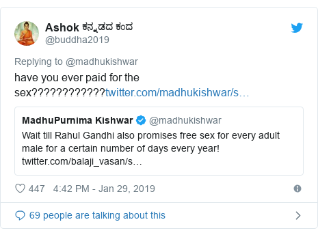 Twitter post by @buddha2019: have you ever paid for the sex????????????