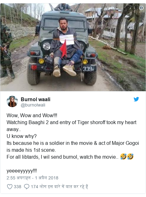 ट्विटर पोस्ट @burnolwali: Wow, Wow and Wow!!! Watching Baaghi 2 and entry of Tiger shoroff took my heart away.. U know why? Its because he is a soldier in the movie & act of Major Gogoi is made his 1st scene.For all libtards, I wil send burnol, watch the movie.. 🤣🤣yeeeeyyyyy!!!