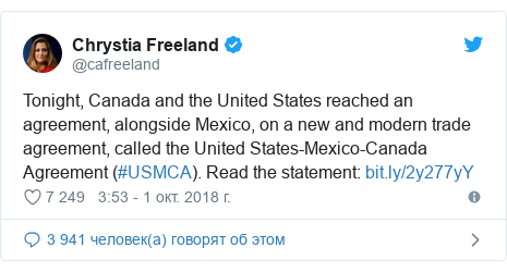 Twitter post by @cafreeland: Tonight, Canada and the United States reached an agreement, alongside Mexico, on a new and modern trade agreement, called the United States-Mexico-Canada Agreement (#USMCA). Read the statement