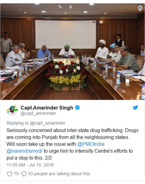 Twitter post by @capt_amarinder: Seriously concerned about inter-state drug trafficking. Drugs are coming into Punjab from all the neighbouring states. Will soon take up the issue with @PMOIndia @narendramodi to urge him to intensify Centre's efforts to put a stop to this. 2/2