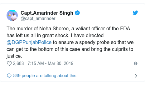 Twitter post by @capt_amarinder: The murder of Neha Shoree, a valiant officer of the FDA has left us all in great shock. I have directed @DGPPunjabPolice to ensure a speedy probe so that we can get to the bottom of this case and bring the culprits to justice.