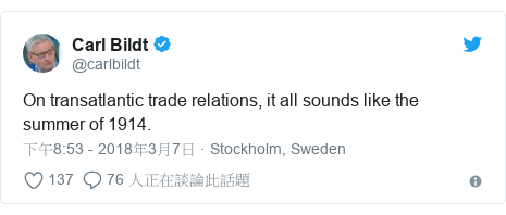 Twitter 用戶名 @carlbildt: On transatlantic trade relations, it all sounds like the summer of 1914.
