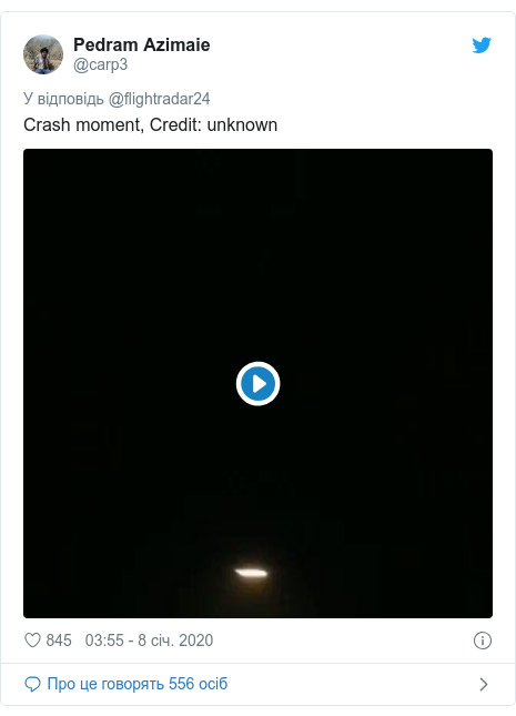 Twitter допис, автор: @carp3: Crash moment, Credit  unknown