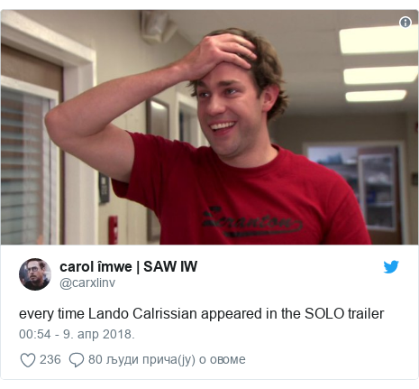 Twitter post by @carxlinv: every time Lando Calrissian appeared in the SOLO trailer