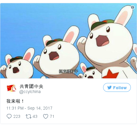 Twitter post by @ccylchina: 我来啦! pic.twitter.com/YqxSotxK4N