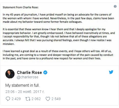 Twitter пост, автор: @charlierose: My statement in full.