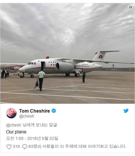 Twitter post by @chesh: Our plane