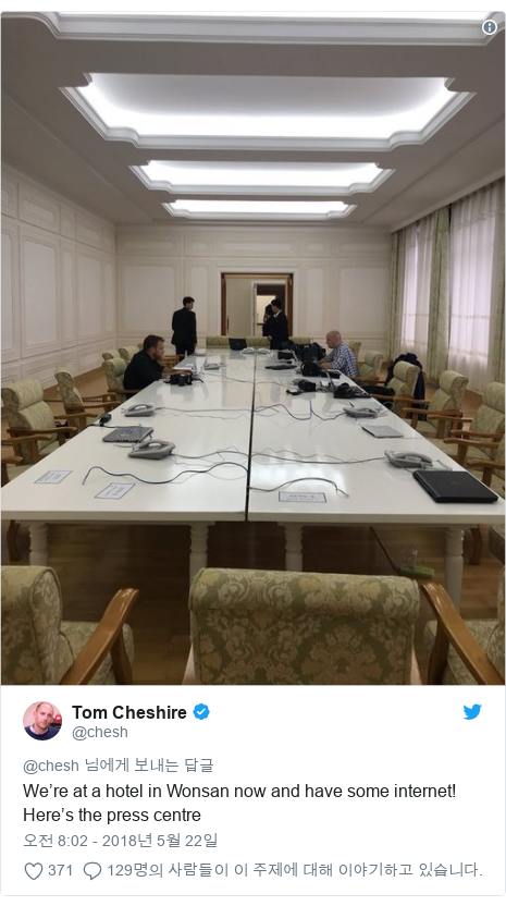 Twitter post by @chesh: We're at a hotel in Wonsan now and have some internet! Here's the press centre