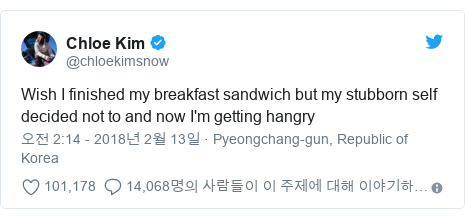 Twitter post by @chloekimsnow: Wish I finished my breakfast sandwich but my stubborn self decided not to and now I'm getting hangry