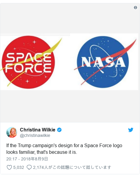 Twitter post by @christinawilkie: If the Trump campaign's design for a Space Force logo looks familiar, that's because it is.