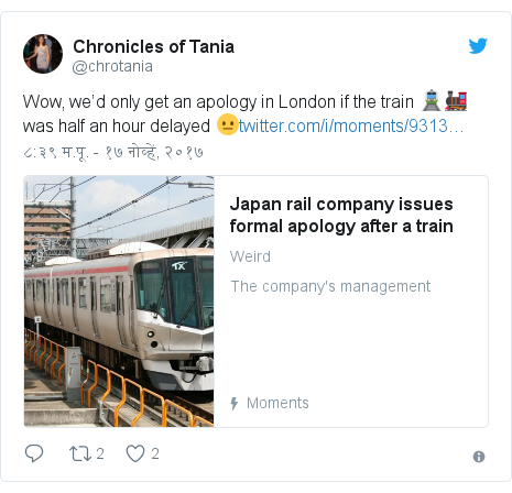 Twitter post by @chrotania: Wow, we'd only get an apology in London if the train 🚊🚂 was half an hour delayed 😐