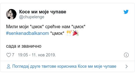 Twitter post by @chupelenge: Мили моји *цмок* срећне нам *цмок* #senkenadbalkanom *цмок* 🥂🎉сада и званично