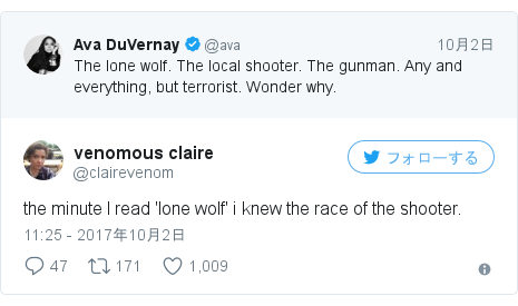 Twitter post by @clairevenom: the minute I read 'lone wolf' i knew the race of the shooter.