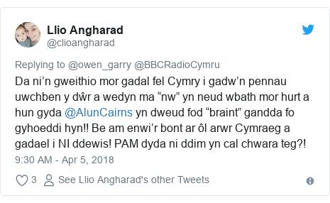 """Neges Twitter gan @clioangharad: Da ni'n gweithio mor gadal fel Cymry i gadw'n pennau uwchben y dŵr a wedyn ma """"nw"""" yn neud wbath mor hurt a hun gyda @AlunCairns yn dweud fod """"braint"""" gandda fo gyhoeddi hyn!! Be am enwi'r bont ar ôl arwr Cymraeg a gadael i NI ddewis! PAM dyda ni ddim yn cal chwara teg?!"""