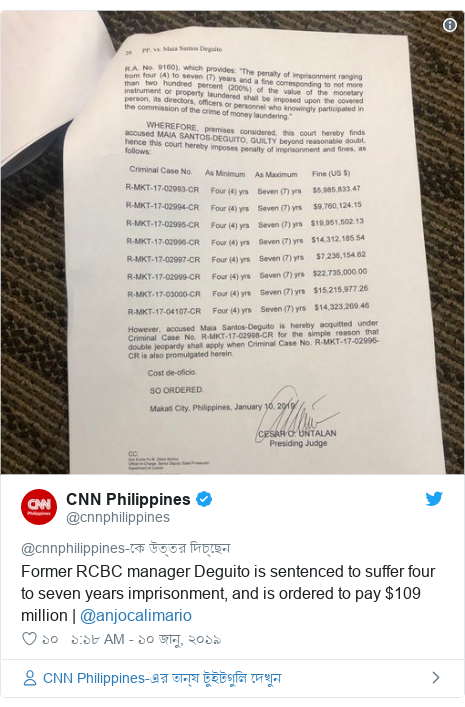 @cnnphilippines এর টুইটার পোস্ট: Former RCBC manager Deguito is sentenced to suffer four to seven years imprisonment, and is ordered to pay $109 million | @anjocalimario